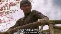 电影《情癫大圣》(谢霆锋 蔡卓妍 范冰冰)预告片