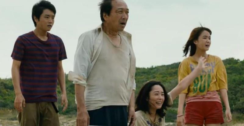 《生存家族》韩版预告片