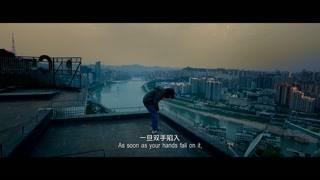 露天欣赏重庆江景