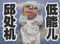 《女蛹》曝导演腹黑RAP特辑 主创重口味搞笑吐槽