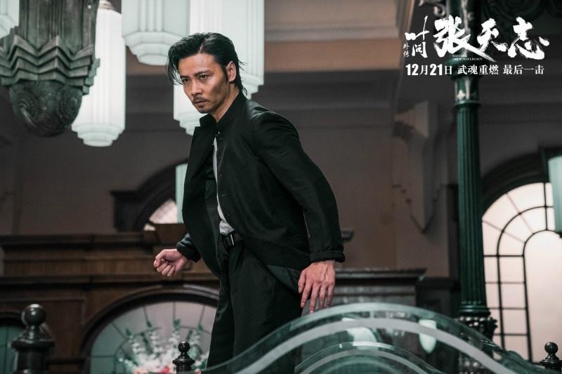 《叶问外传:张天志》推广曲《打败》 回顾被打败的2018年