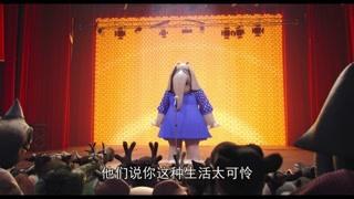 米娜舞台上自在歌唱