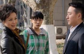 【坐88路车回家】第33集预告-荣蓉犀利要分手费