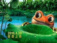 《青蛙总动员》先导预告片