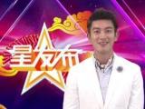 """大眼萌爸杜江反串女生 上演""""窈窕淑男""""追女记"""