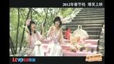 八星抱喜 插曲MV《天才与白痴》