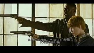 《黑暗塔》超燃中文预告!
