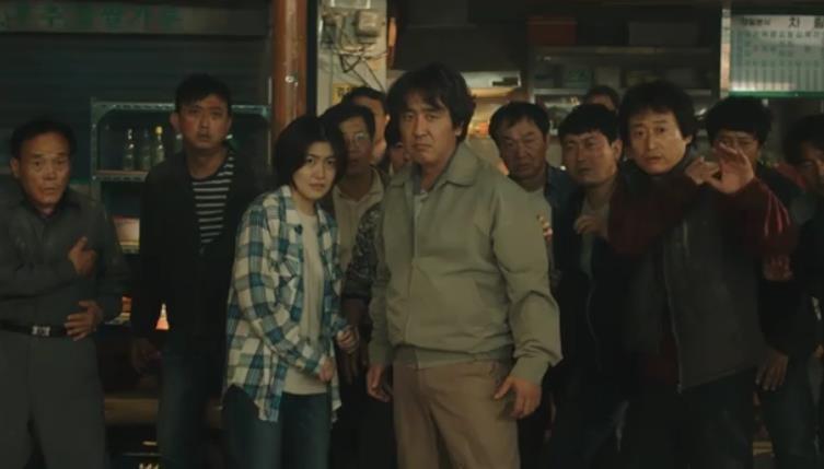 《念力》最新预告片 柳承龙意外获得超能力