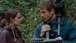 镜花水月 第三季第5集精彩片段1532691769241