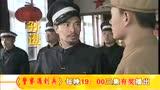 《警察遇到兵》预告片