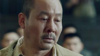 北平无战事第3集精彩片段1527162268477