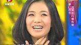 刘涛称富豪老公对她一见钟情 相识20天即闪婚