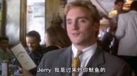 甜心先生 Jerry Maguire  中文预告片