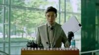 局内人 李秉宪曝行贿事件 议员受贿引轰动