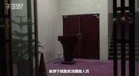 【四川】胆大!足浴店实是卖淫场所  门外有人放哨且只做熟客
