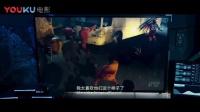 《战狼2》雇佣兵突袭华资工厂 冷锋联手达康书记奋起反抗