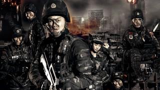 《中国兵王》预告片