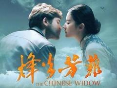 《烽火芳菲》突击版预告 揭秘中国百姓被害惨痛史