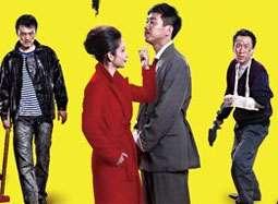 《钢的琴》终极预告 造琴大业7月15日开喜剧盛宴