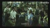 宝岛双雄 花絮2:陈汉典PK张菲花絮