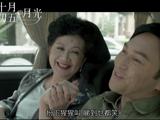 《十月初五的月光》张智霖佘诗曼合唱催泪片段