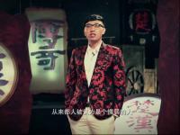 楚汉传奇-华少说楚汉06