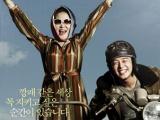 《强哲》中文预告 刘亚仁回归之作演绎母子情深