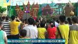 《洛克王国4》绘画比赛广州城市决赛
