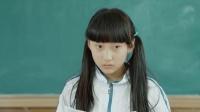 《假装不正经》  互换第一天 陈老汉替孙女上学
