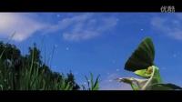 动画电影《青蛙总动员》终极版预告片