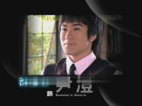 泡沫之夏-电视预告10