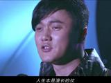 《老男孩猛龙过江》影片同名曲【猛龙过江】MV