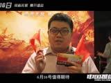 《中国推销员》口碑爆棚 收获各层观众点赞!