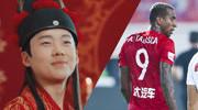 从《赘婿》看中国足球
