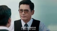 寒战2-3文咏珊车祸隧道血战