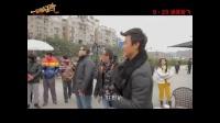 陈思成渣男三不曲《一路顺疯》渣男版花絮