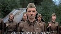 《这里的黎明静悄悄》国际版中文预告 展残酷战争中的美丽