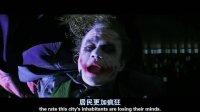 成就蝙蝠侠的对手之小丑-6