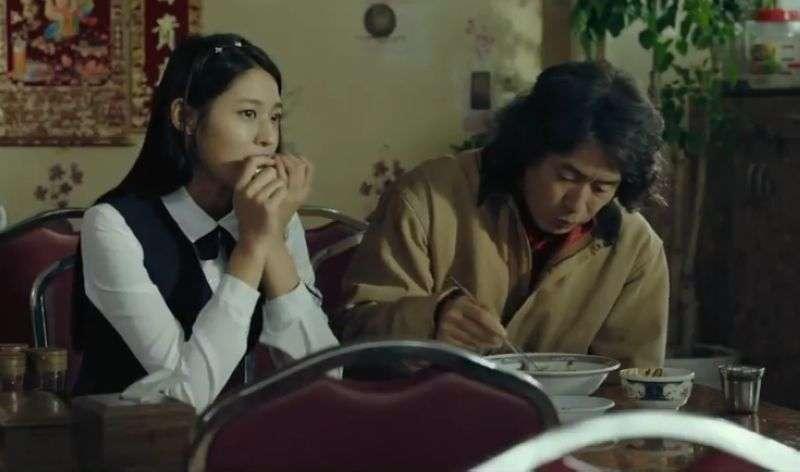 《杀人者的记忆法》金雪炫未公开片段