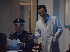 江城警事第30集预告片