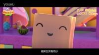 徐克再导动画大电影《糖果世界大冒险》终极版预告片