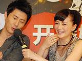 《怒海情仇》上海宣传 戴娇倩否认与吴奇隆恋情