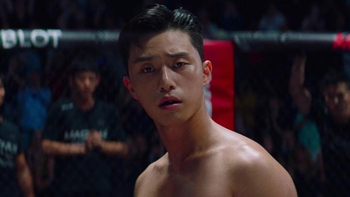 阴曹使者 台湾预告片2 (中文字幕)