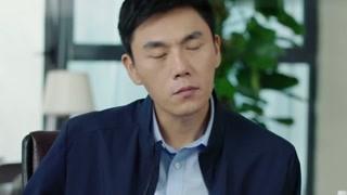 《江河水》未来的老丈人是自己的上级这关系让江河有点胆怯啊