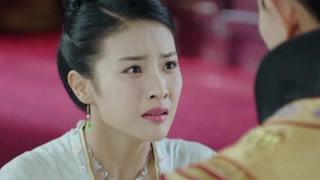《火王》皇后逼迫李盈嫁给扎克部大帅 为了权力卖女儿啊