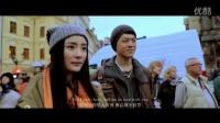 张靓颖《恋爱中的城市》最新主题曲MV