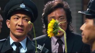 让菊花变向日葵