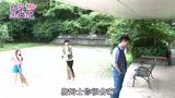 真爱黑白配_06