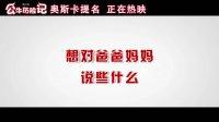 """公牛历险记(""""点亮寒冬""""活动特辑)"""