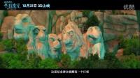 《冰雪女王2》定档12.31 全家一起跨冰过年